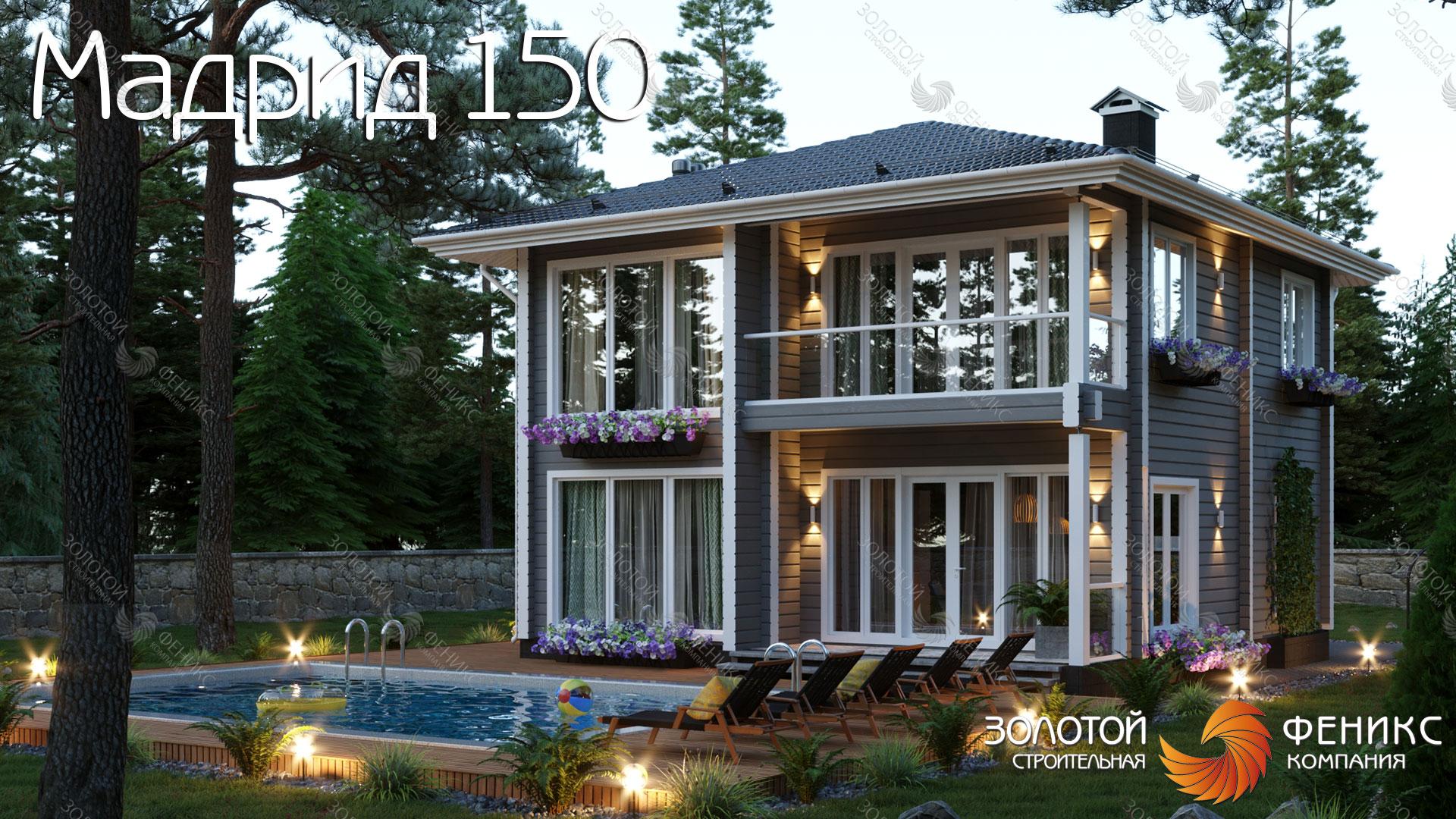 """Дом из клееного бруса современной архитектуры с панорамным остеклением """"Мадрид 150"""""""