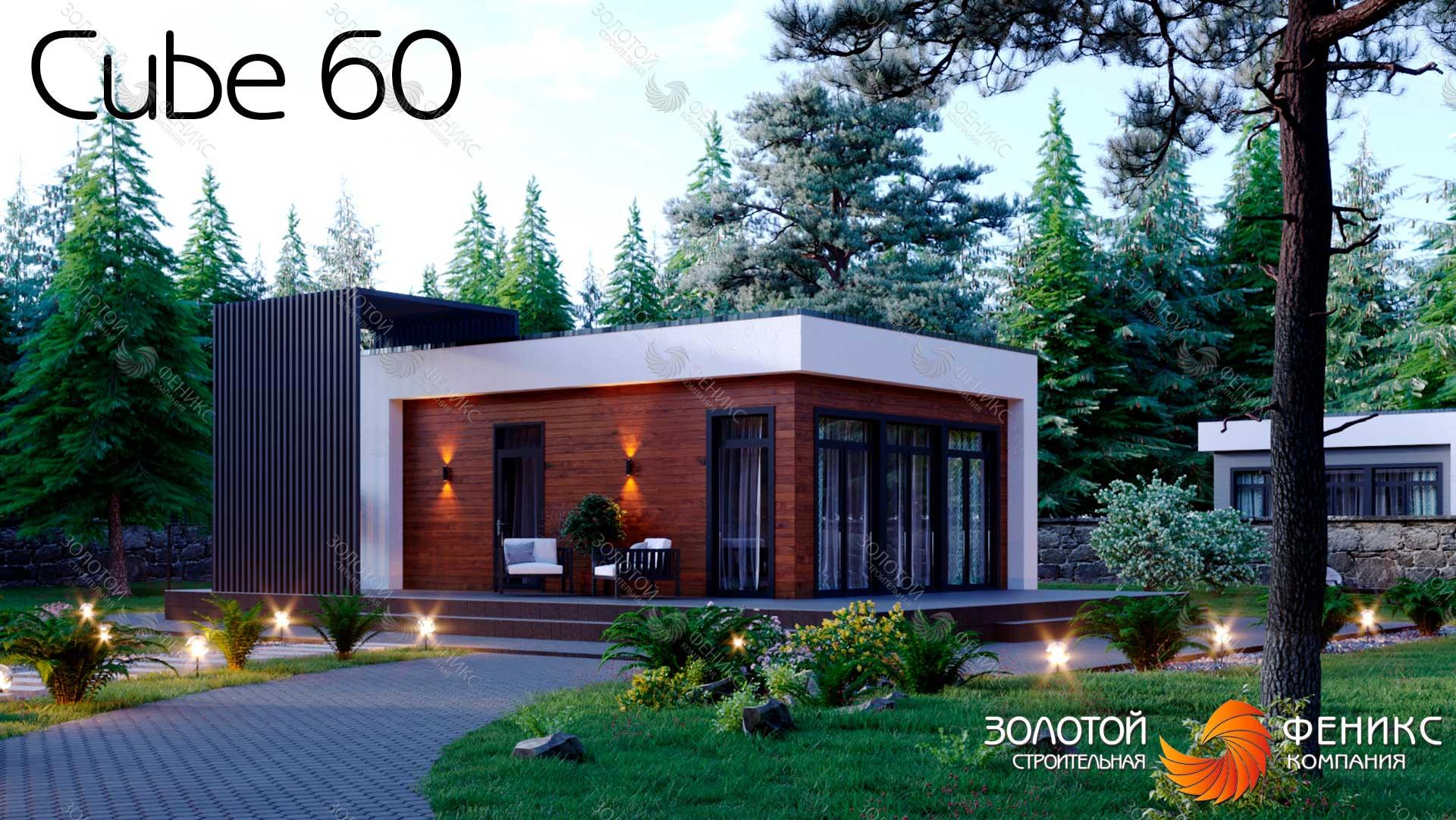 Cube 60
