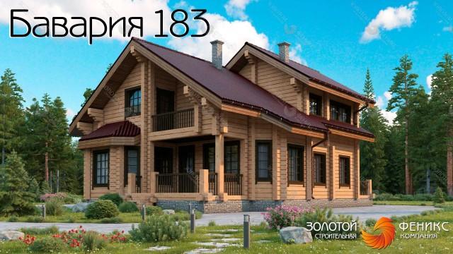 Красивый дом из клееного бруса с полноценным 2 этажом, эркером, вторым светом и 3 спальнями