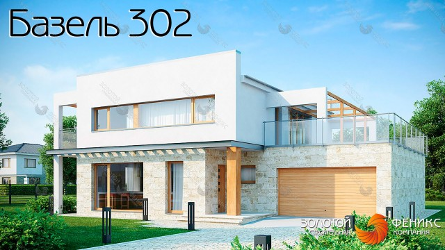 """Большой двухэтажный дом в современном стиле с обширной террасой над гаражом """"Базель 302"""""""