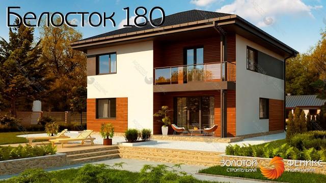 """Современный 2-этажный дом с двумя комнатами на первом этаже """"Белосток 180"""""""