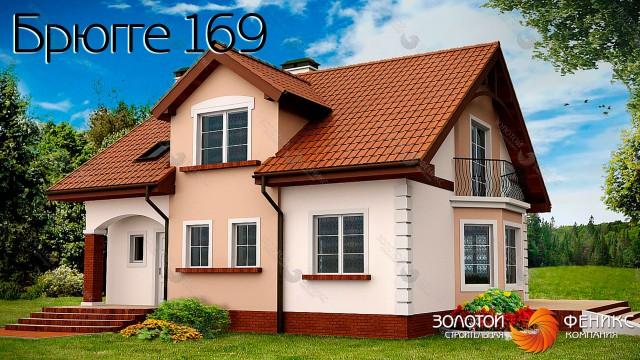 """Элегантный дом с мансардой, эркером и балконом """"Брюгге 169"""""""