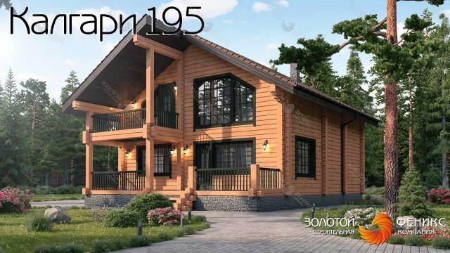 Дом из клееного бруса 10 на 14 с большими окнами, вторым светом, 4 спальнями, террасами и балконом