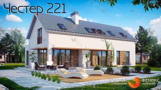 """Современный дом простой формы с гаражом на 2 машины и мансардой """"Честер 221"""""""