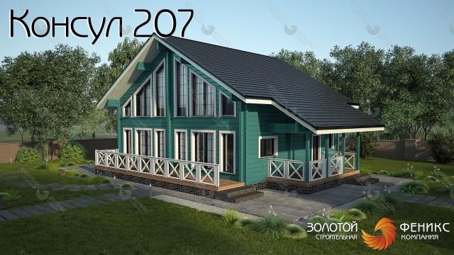 "Дом из клееного бруса ""Консул 207"""