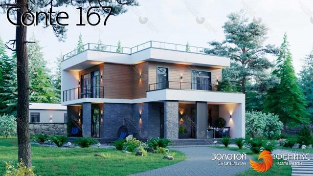 Каменный современный 2-этажный дом с плоской эксплуатируемой кровлей, 3 спальнями, панорамными окнами, балконами и террасой