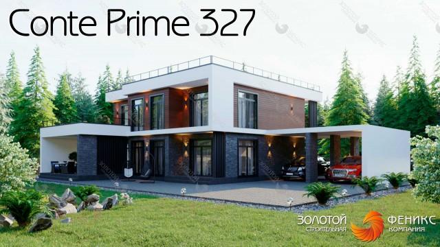 """Большой современный каменный дом в стиле """"Hi-Tech"""" площадью 327 кв. м с навесом для машин и 4 спальнями"""