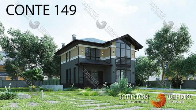 """Современный и красивый каркасно-панельный дом """"Conte 149"""""""