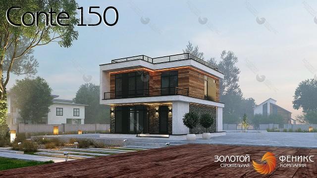 """Каркасный дом """"Conte 150"""""""