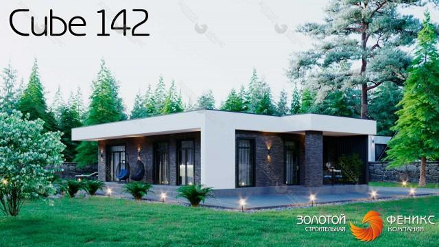 """Каркасный 1-этажный дом в стиле """"Куб"""", площадью 142 кв. м, 3 спальнями, террасой и котельной"""