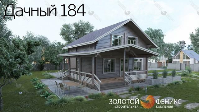 """Дом из клееного бруса """"Дачный 184"""""""