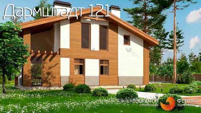 """Каркасный дом в европейском стиле """"Дармштадт 121"""""""