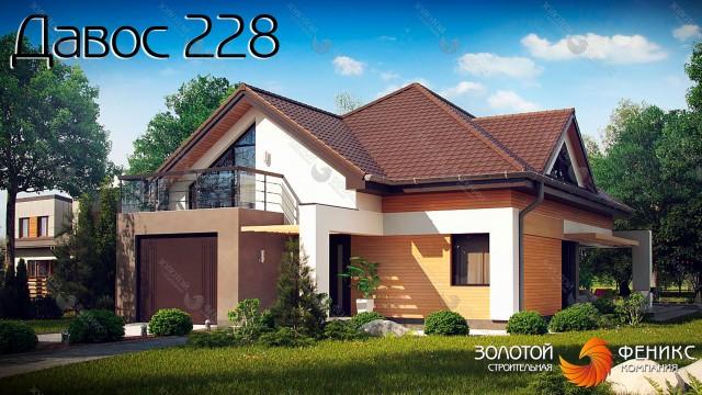 """Дом с современными фасадами, гаражом и мансардными окнами """"Давос 228"""""""