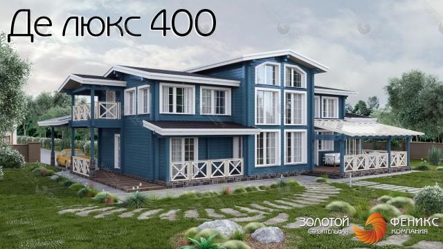 """Дом из клееного бруса """"Де люкс 400"""""""