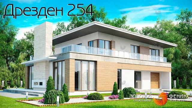 """Просторный современный дом утонченного дизайна """"Дрезден 254"""""""