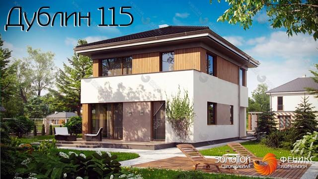 """2-этажный каркасный дом в строгом современном стиле """"Дублин 115"""""""
