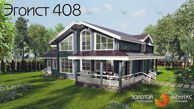"Дом из клееного бруса ""Эгоист 408"""