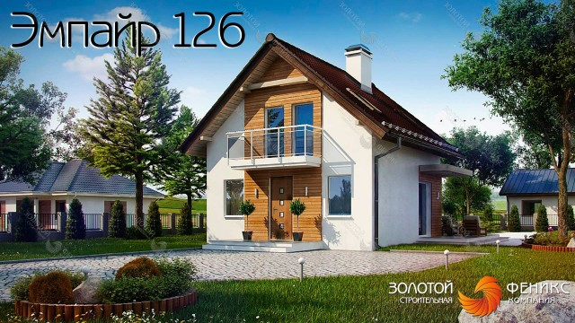 Эмпайр 126