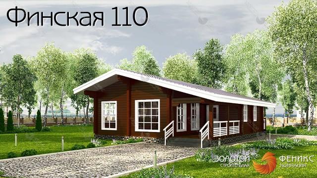 """Гостевой дом-баня """"Финская 110"""""""