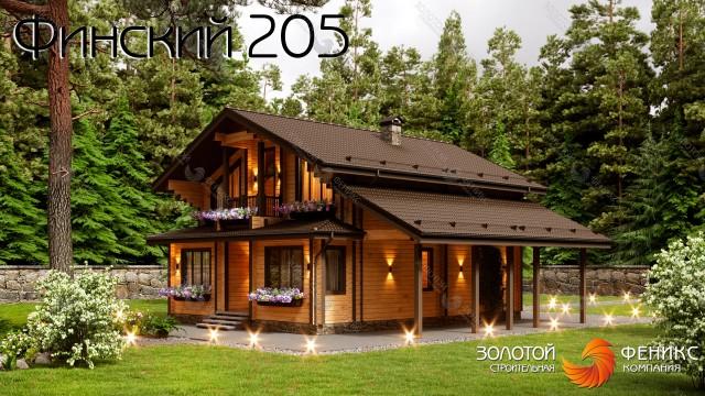 """Красивый мансардный дом из клееного бруса со спальней и кабинетом на 1 этаже """"Финский 205"""""""