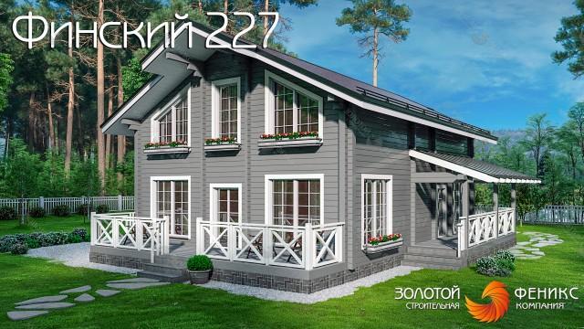 """Дом из клееного бруса с мансардой и большими окнами """"Финский 227"""""""