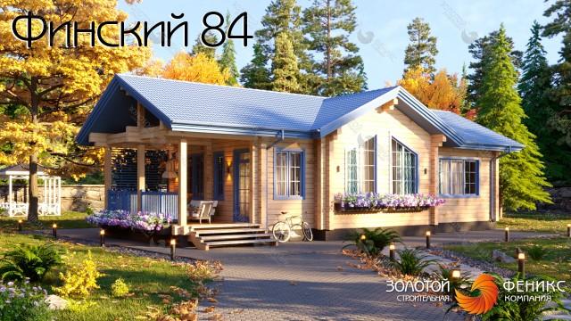 """Дом из клееного бруса с баней, гостевой дом """"Финский 84"""""""