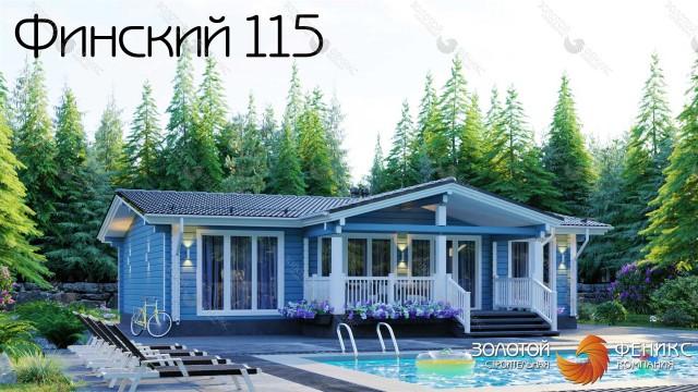 Сравнительно небольшой, но продуманный и функциональный дом из бруса с 4 спальнями