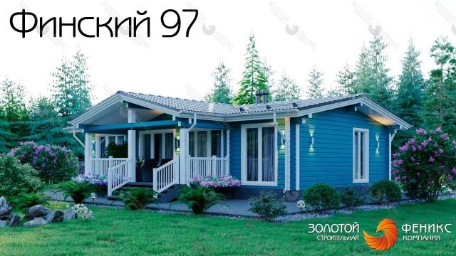 Небольшой 1-этажный дом из клееного бруса с удачной планировкой, тремя спальнями, большой крытой террасой