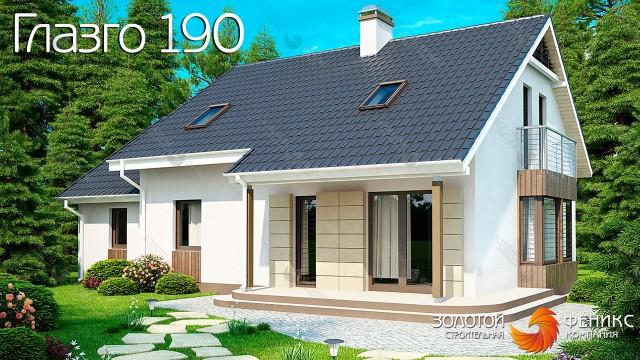 """Каркасный дом с гаражом и комнатой на 1 этаже """"Глазго 190"""""""