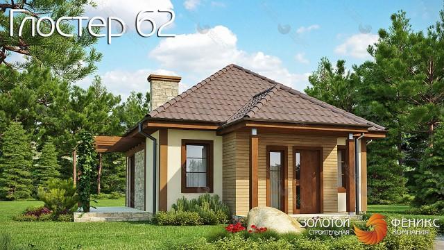 """Небольшой каркасный дом """"Глостер 62"""""""