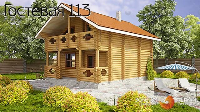 """Баня, гостевой дом из бревна """"Гостевая 113"""""""
