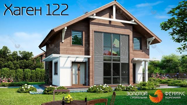 """Каркасный дом с большой площадью остекления """"Хаген 122"""""""