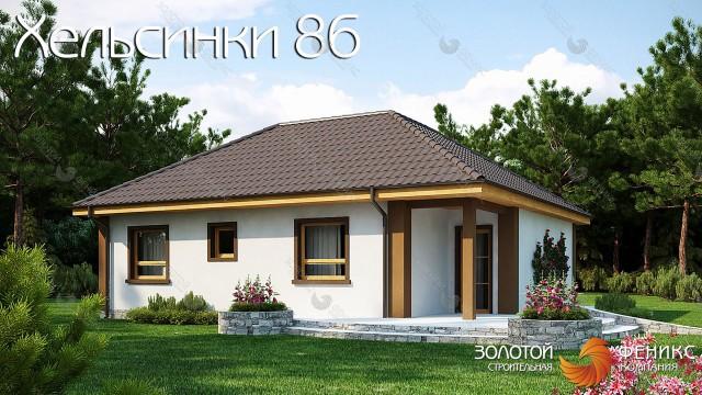 """Одноэтажный панельно-каркасный дом """"Хельсинки 86"""""""
