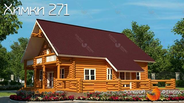 """Большой дом из бревна """"Химки 271"""""""
