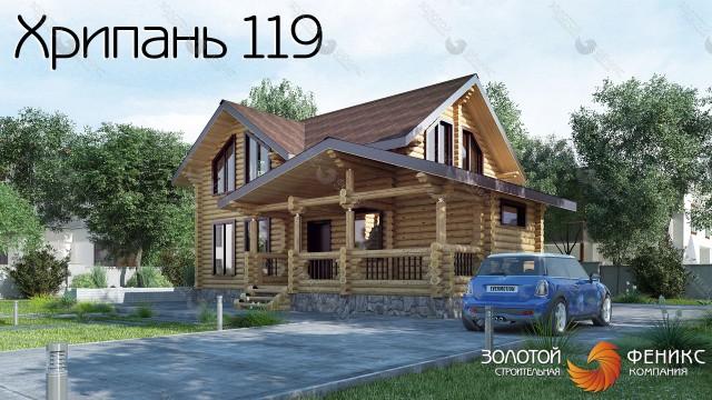 """Красивый дом из бревна с панорамными окнами """"Хрипань 119"""""""