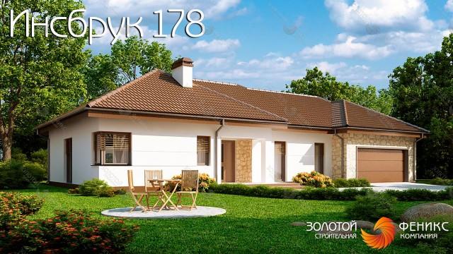 """Удобный каркасный дом с гаражом на два автомобиля """"Инсбрук 178"""""""