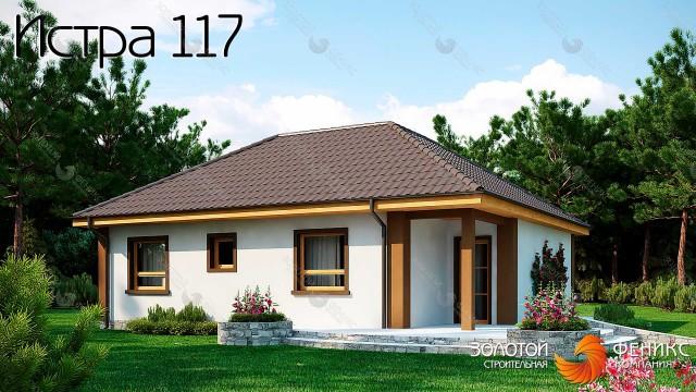 Истра 117