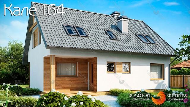 """Комфортный каркасный дом с мансардными окнами """"Кале 164"""""""