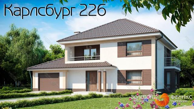 """Комфортный двухэтажный каркасно-панельный дом традиционной формы """"Карлсбург 226"""""""