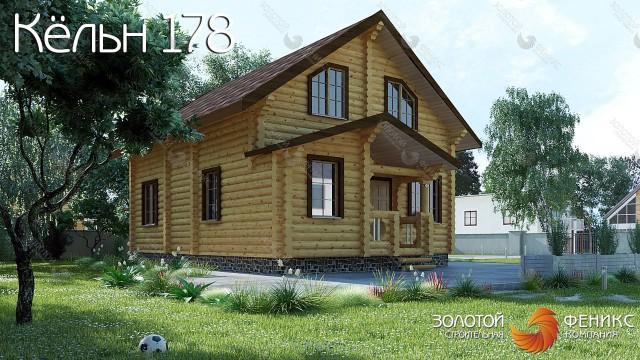 """Дом из оцилиндрованного бревна """"Кёльн 178"""""""