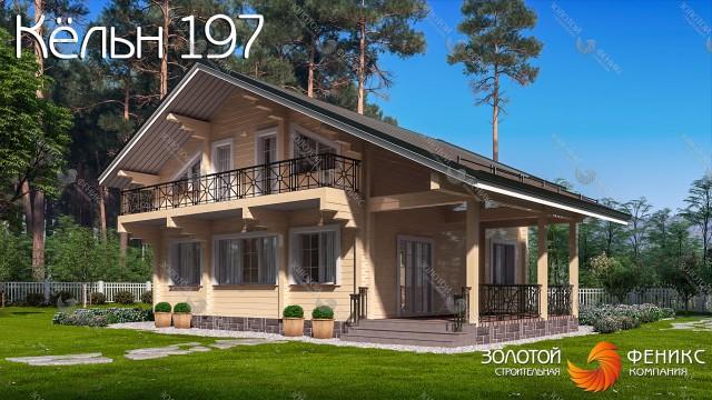 """Дом из клееного бруса с двумя балконами, террасой и кабинетом на 1 этаже """"Кёльн 197"""""""