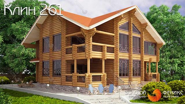 """Дом из оцилиндрованного бревна с панорамными окнами """"Клин 261"""""""