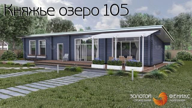 """Гостевой дом с баней из клееного бруса """"Княжье озеро 105"""""""