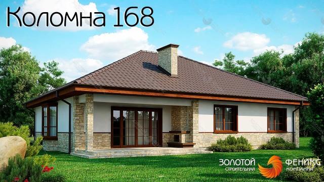 """Небольшой каменный дом с мансардой """"Коломна 168"""""""