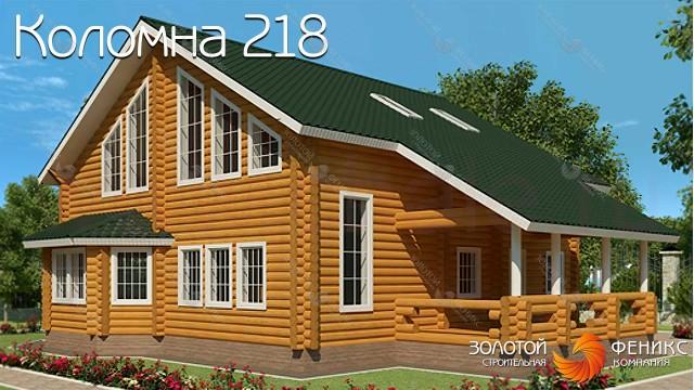 "Дом из оцилиндрованного бревна ""Коломна 218"""