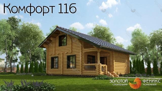"""Баня, гостевой дом из бревна """"Комфорт 116"""""""