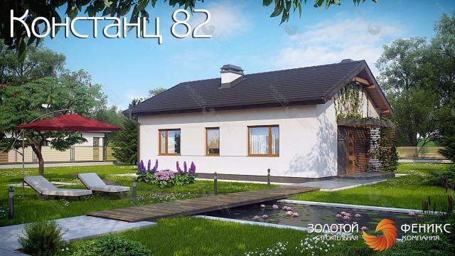 """Одноэтажный каркасный дом """"Констанц 82"""""""