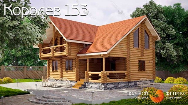 """Дом из оцилиндрованного бревна """"Королев 153"""""""