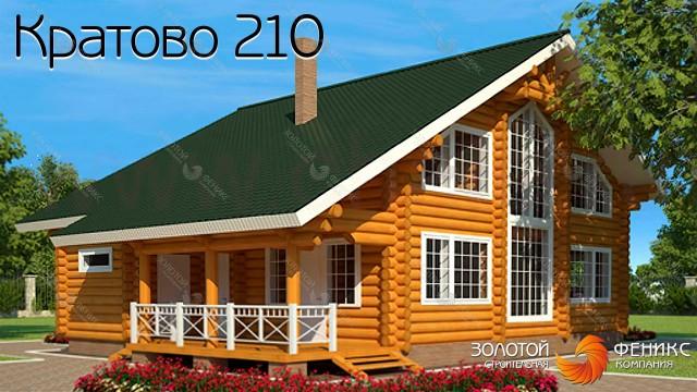"""Дом из оцилиндрованного бревна """"Кратово 210"""""""