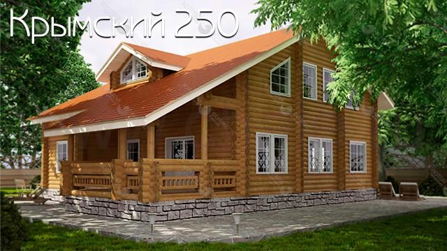 """Дом из оцилиндрованного бревна """"Крымский 250"""""""